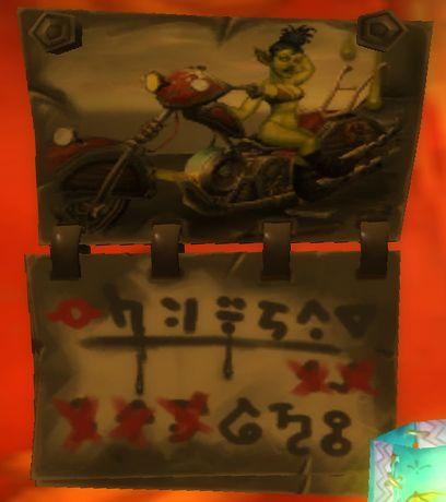 Female Goblin on bike in Goblin calendar.