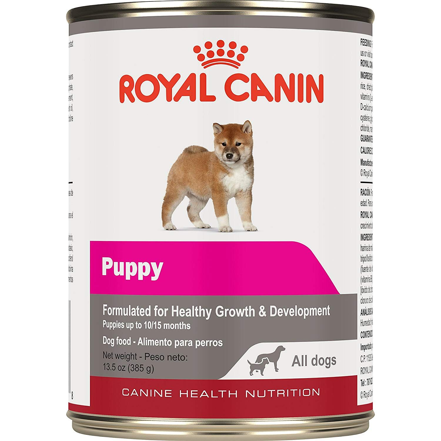 Royal canin 1 count canine health nutrition puppy in gel