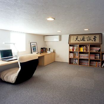 Japanese Modern Study Room Modern Study Rooms Apartment Room Home