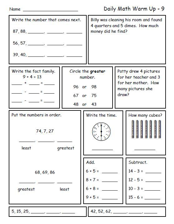 Second Grade Math Review Daily Math Math Review Worksheets Second Grade Math