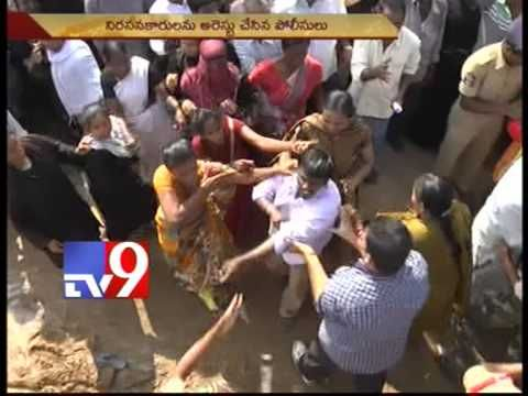 CPI, CPM workers lathicharged for storming Rachchabanda