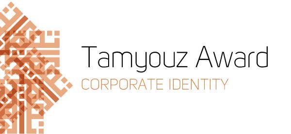 Tamayouz