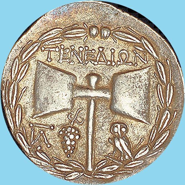 Cruciform Twin Headed Axe Symbol Of Dionysus 403 Bce Gods
