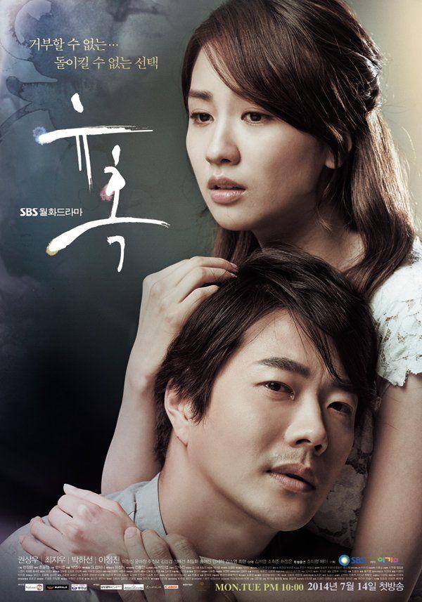 Nonton Drama Korea My Lovely Girl : nonton, drama, korea, lovely, Temptation, (유혹), Korean, Drama, Picture, Korea,, Movies,