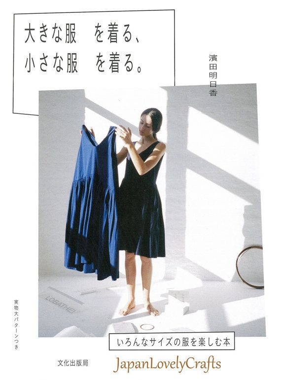 Simple Style Dress Patterns, Asuka Hamada, Japanese Sewing Pattern ...