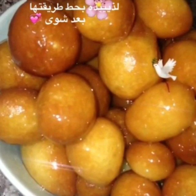 Instagram Video By خلود العويني May 8 2016 At 11 00pm Utc Libyan Food Ramadan Desserts Easy Meals