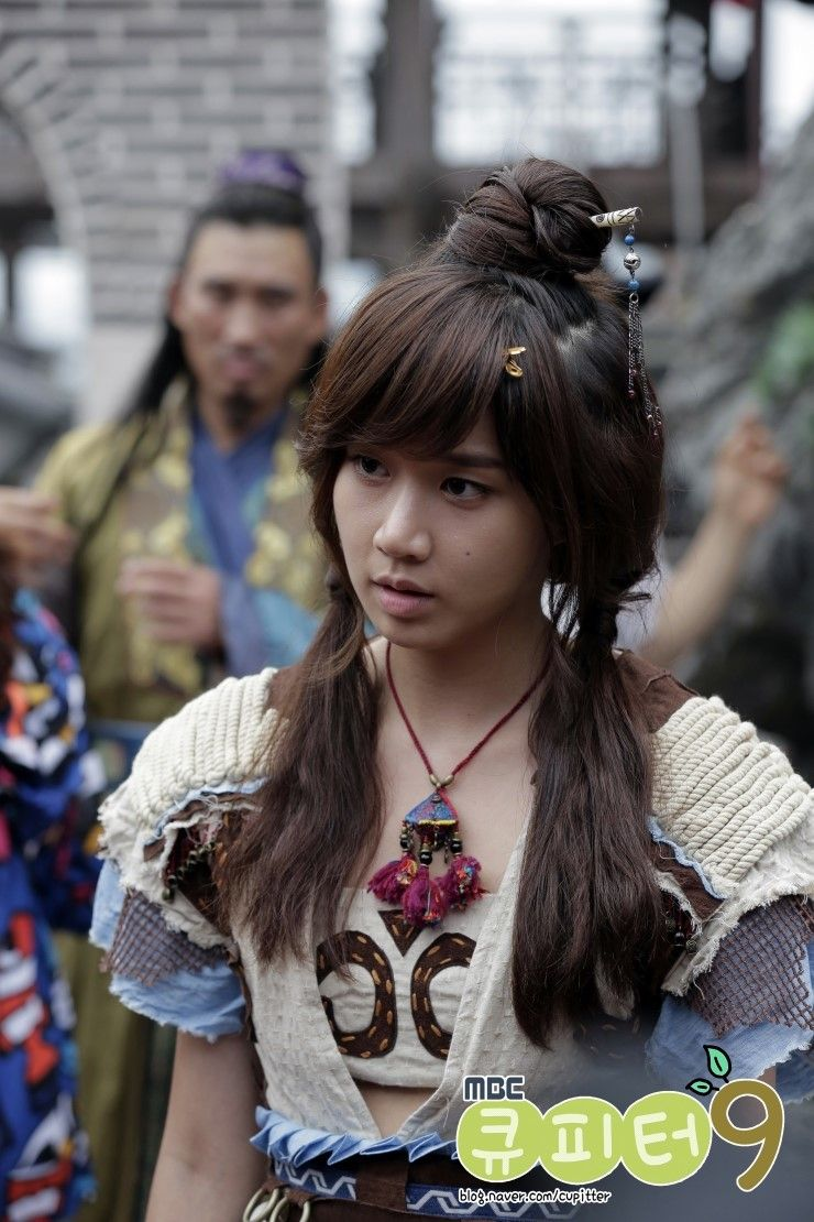 Twin Zone Park Shin Hye And The Night Watchman S Journal S Go Sung Hee