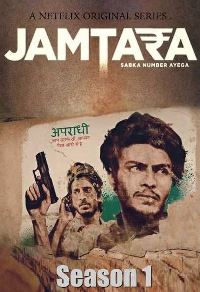 "Pin By Kamlesh On Ka In 2019: Pin On Jamtara 2019 NetFlix ""sab Ka Number Ayega"""