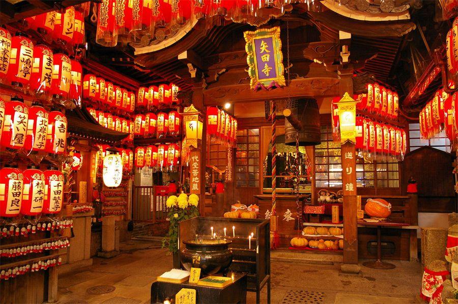 Japanische Lampen So Schon Sind Leuchten Im Japan Stil In 2020 Japanische Lampen Kyoto Lampen