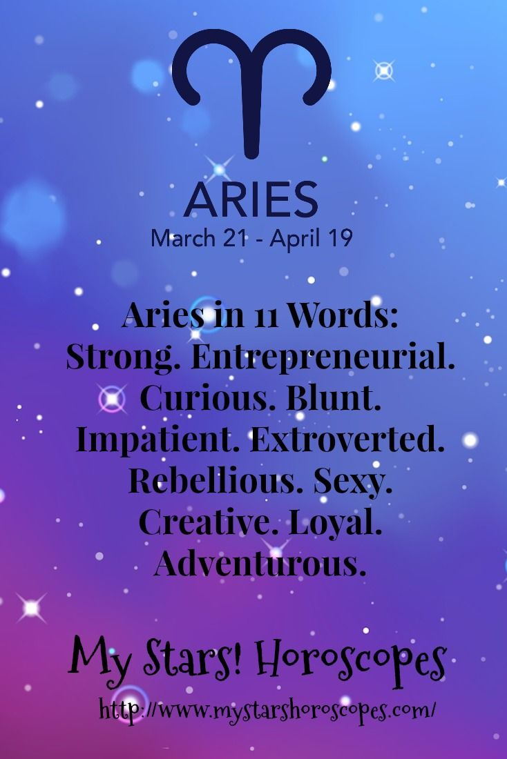 11 march horoscope for aries