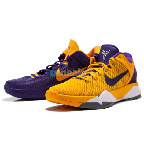 Nike Zoom Kobe VII (7) System Yin Yang