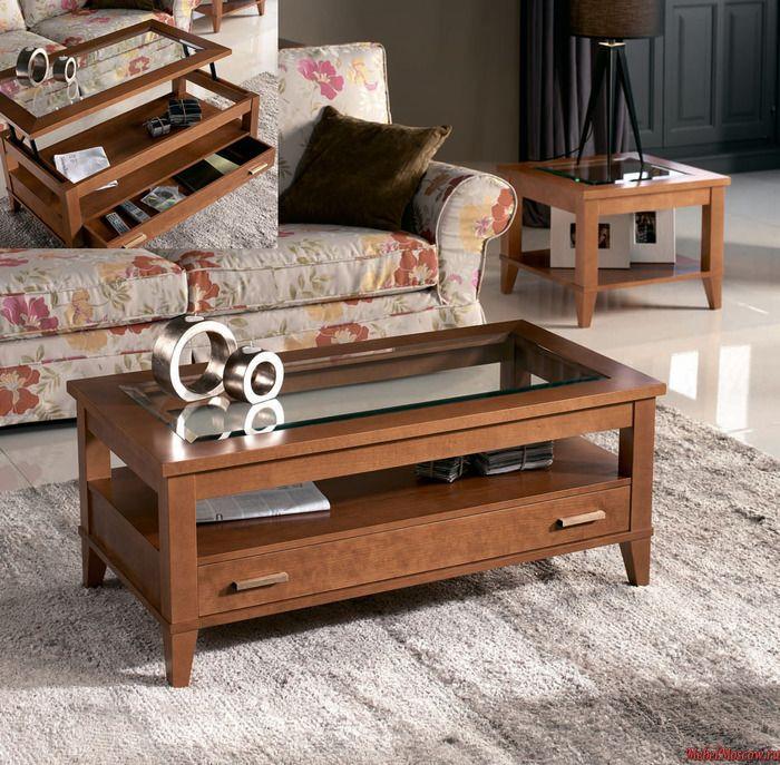 стол журнальный-трансформер Panamar Classic