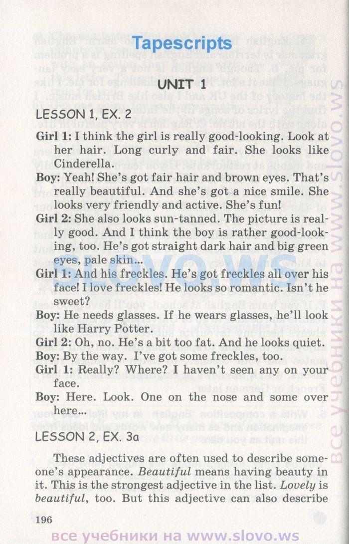 Alla nesvit english 5 класс unit lesson 5 страница
