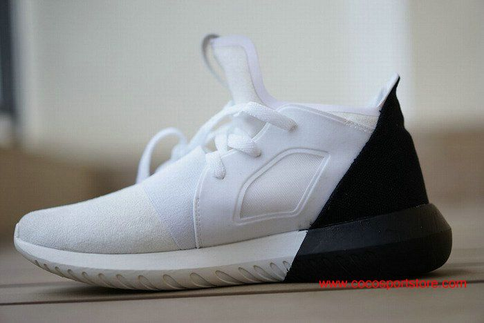 Adidas Tubular Defiant Shoes Half White