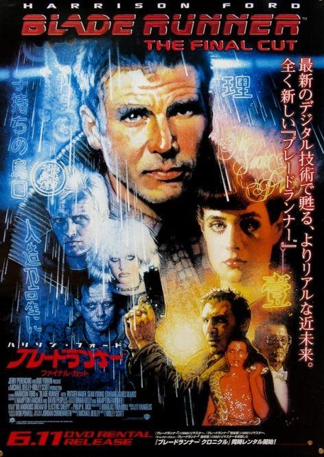 Blade Runner - The Final Cut (1982) - director: Ridley Scott