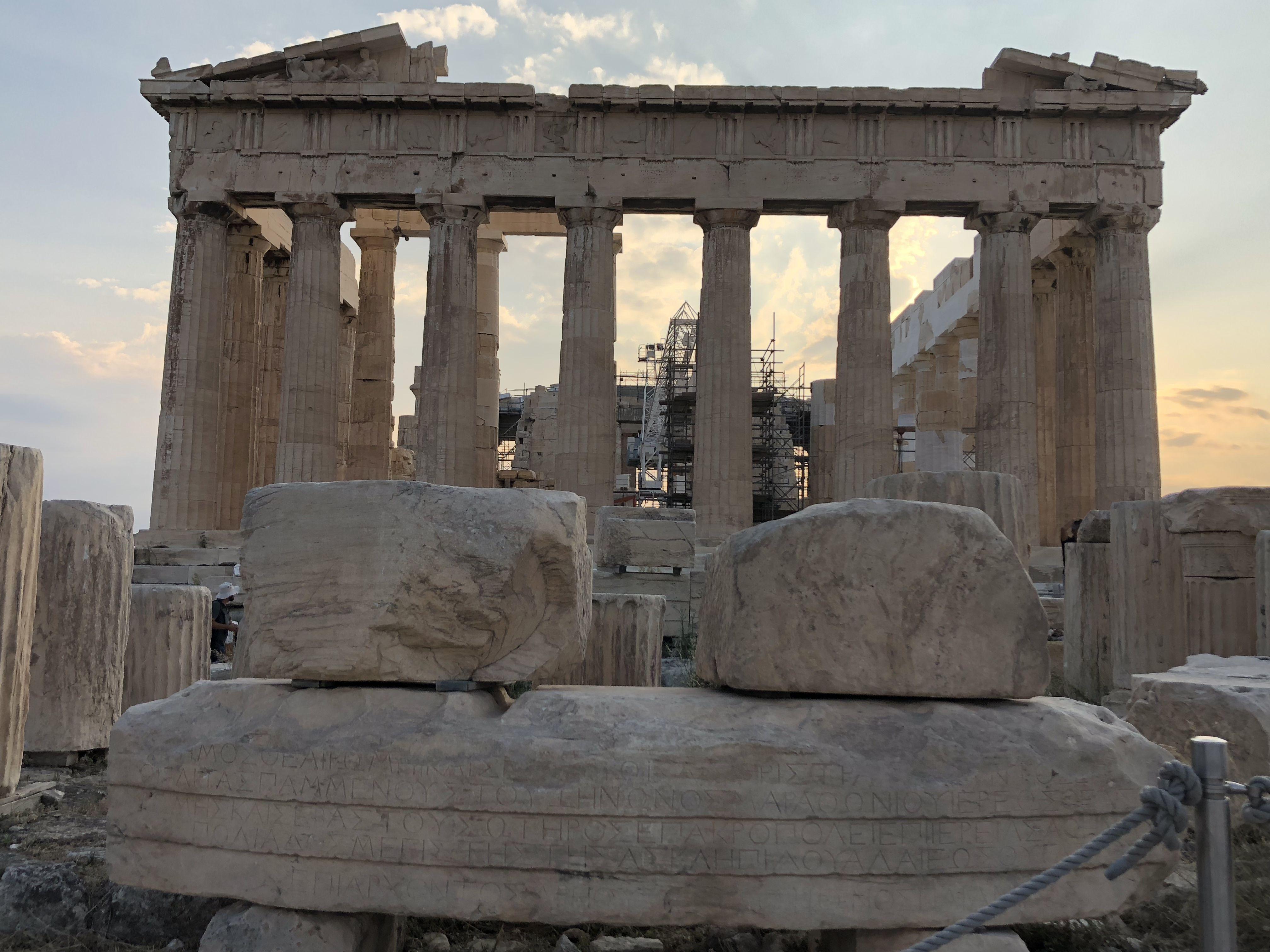 aurora tate.   Greece travel, Athens greece, Popular