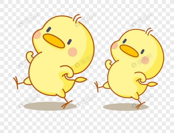 29 Gambar Animasi Kartun Ayam Gambar Ayam Belanda Png My Png Download Bebek Buruk Rupa Cerita Anak Anak Animasi Kartu Gambar Animasi Kartun Kartun Animasi