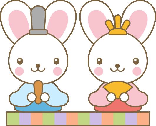ひな祭り おしゃれまとめの人気アイデア Pinterest Sakura イラスト ひな祭り うさぎイラスト