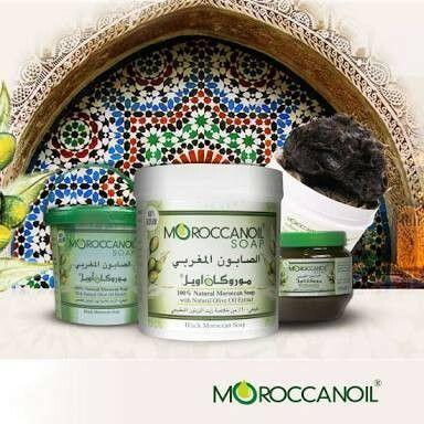 Moroccanoil Body Care Nazih Cosmetics Luxury Soap Special Soap Moroccan Oil