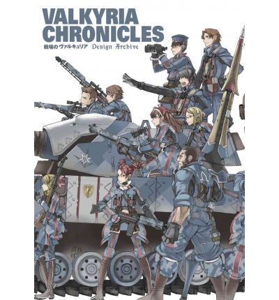 Art Book JAPAN Valkyria Chronicles III Senjou no Valkyria 3 Complete Artworks