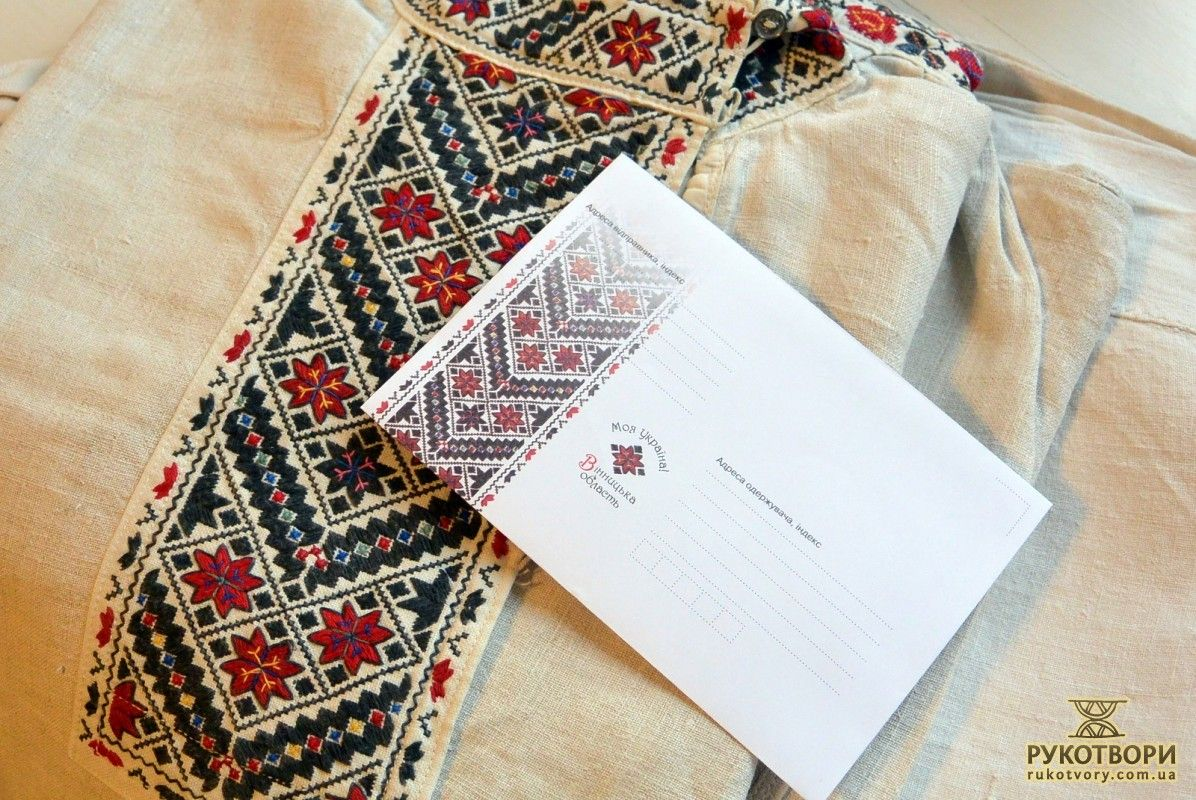 «Укрпошта» видала конверти з вишивкою всіх регіонів ...