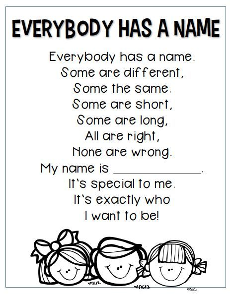 What S Your Name Fabulous In First Kindergarten Poetry Kindergarten Songs Kindergarten Names