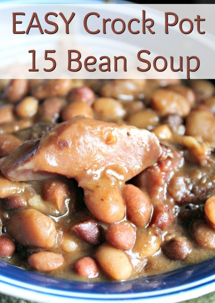 No Soak Crock Pot 15 Bean Soup #crockpotgumbo