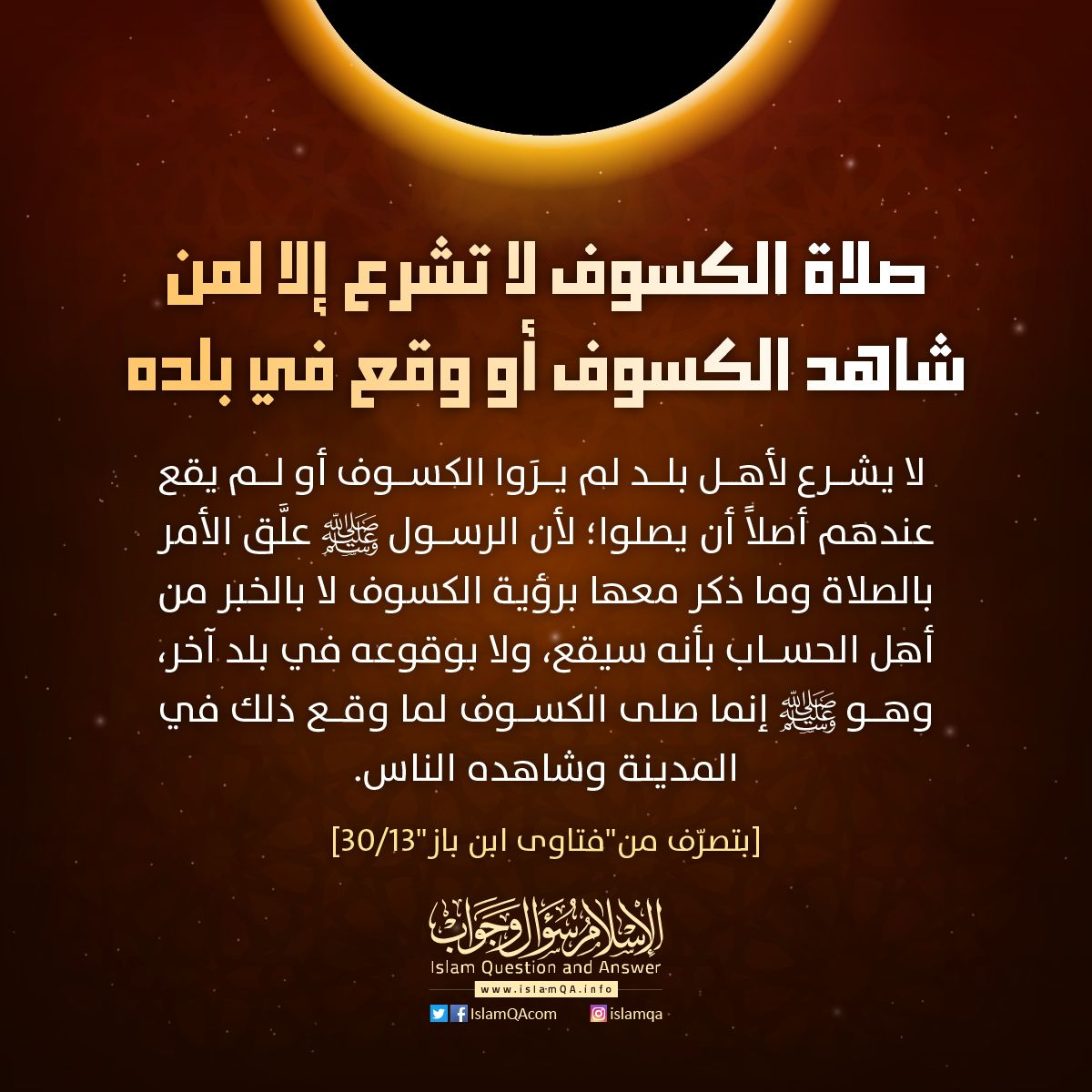 A I Oµu O O C O U Uƒo Uˆu U O Oªo O O O U O U U U O O U O O U Uƒo Uˆu O Uˆ Uˆu O U Us O U O U Https Islamqa This Or That Questions Answers Islam