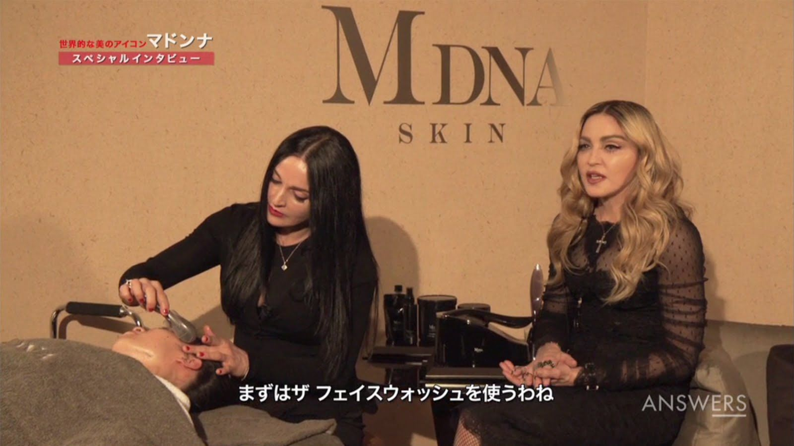 Media answers mdna skin official bsanswersmdna skin 10 voltagebd Image collections