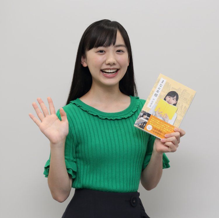 芦田愛菜水着