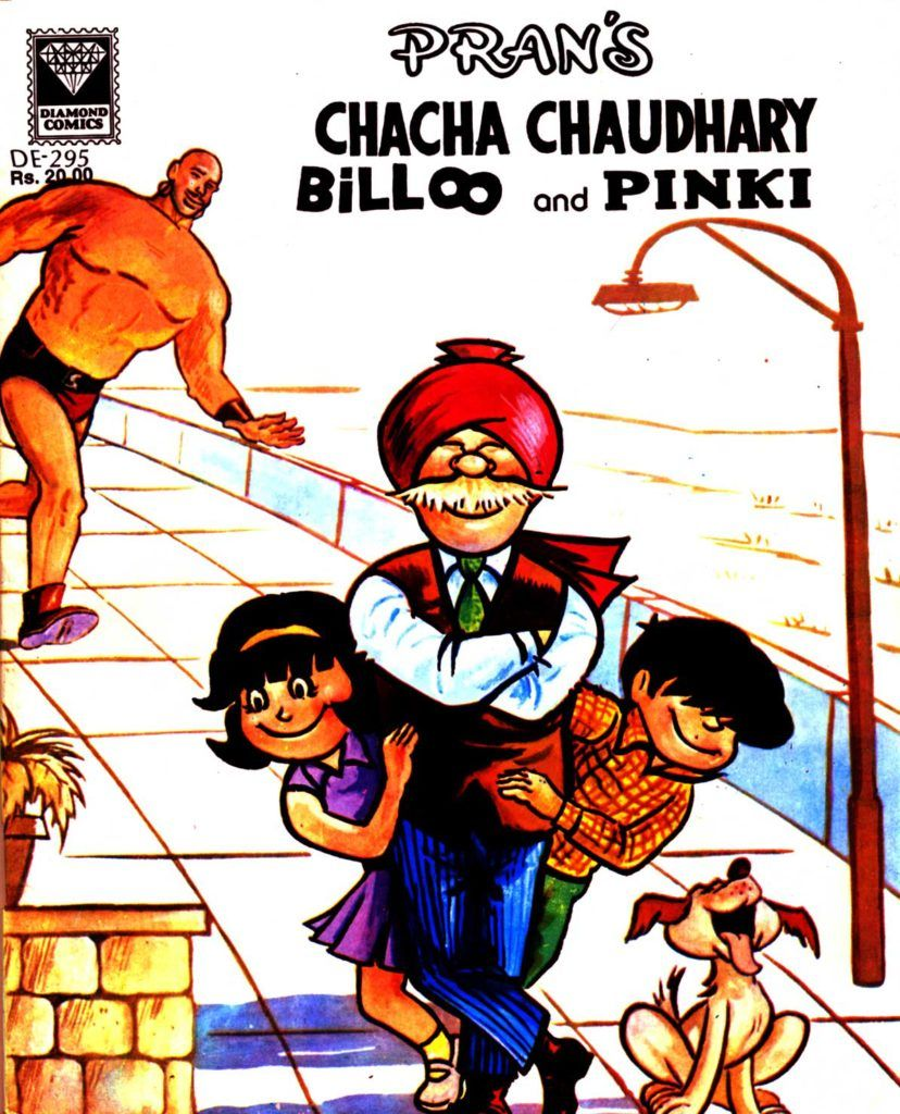 10 Indian Comics That We Grew Up Reading | Nostalgia | Indian comics