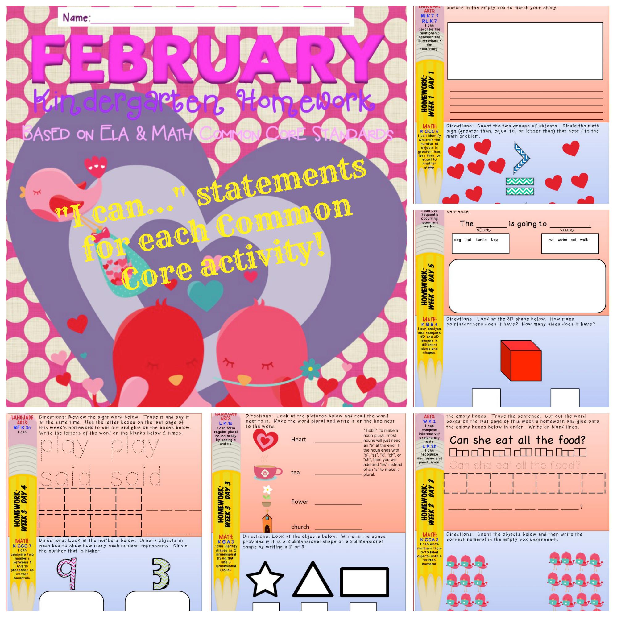February Kindergarten Homework Pack Common Core Aligned