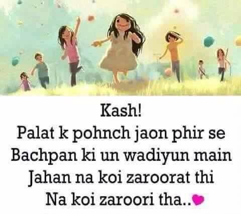 Bachpan Sher O Shayari Hindi Quotes Quotes Sad Quotes