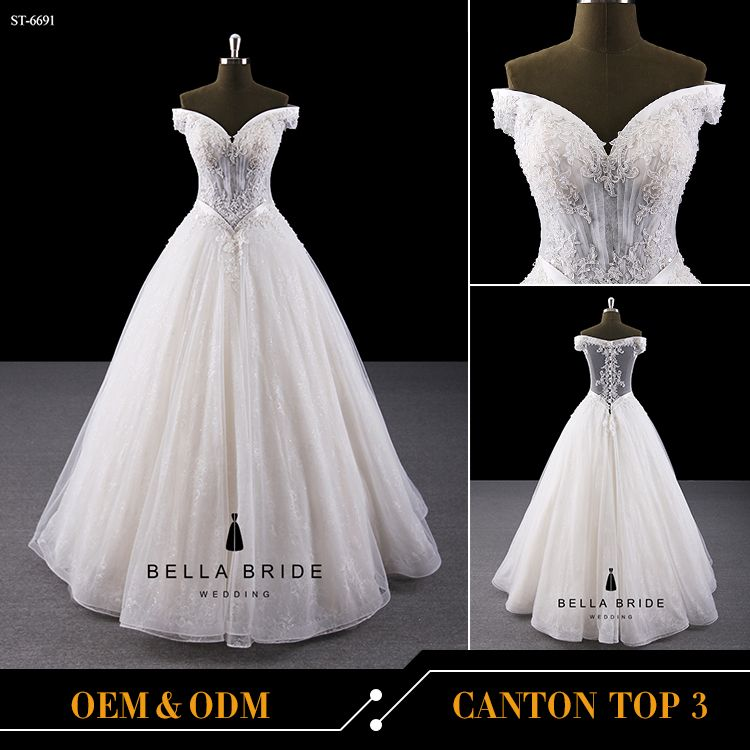 Alibaba Online Store Hot Sale Vintage Design Quinceanera Ball Gowns Dress Ball Gowns Ball Gown Dresses Bridal Gowns