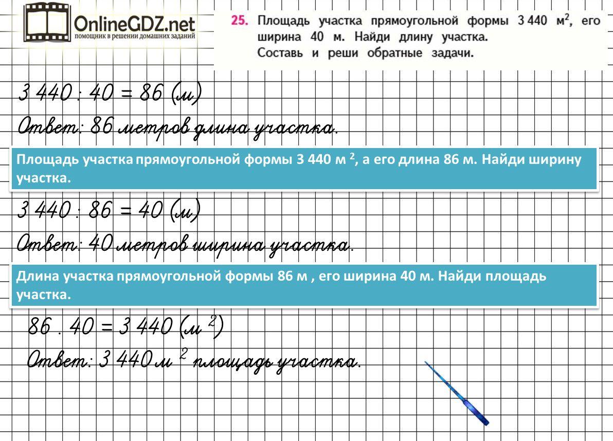 Контрольная работа по географии 7 класса 4-35 параграфсответами