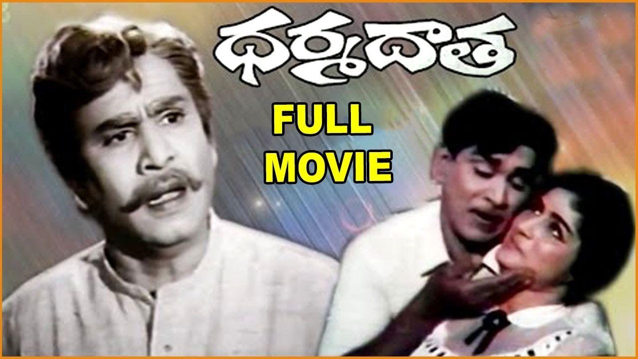 awesome Dharma Daata Telugu Full Length Movie ANR