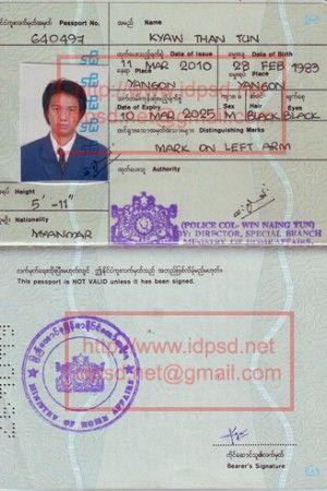 Template Myanmar Burma Passport Psd Idpsd Passport Psd