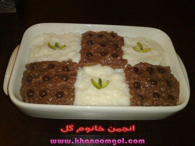 شیربرنج دورنگ Food Desserts Cake