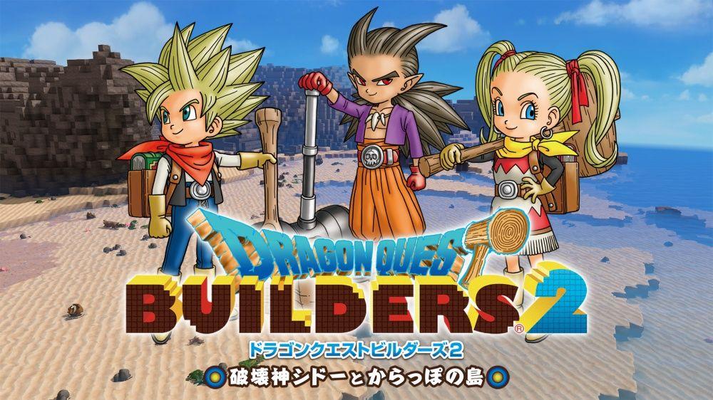 Dragon Quest Builders 2 ドラゴンクエストビルダーズ2 (NSP) [Switch