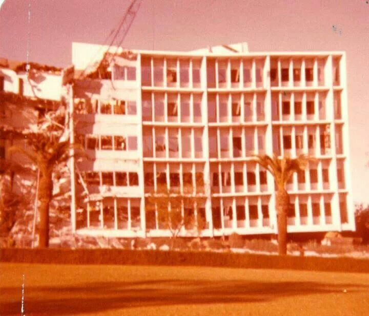 County building that was damaged in 1979 earthquake