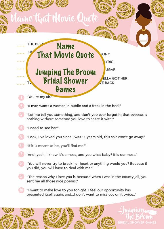 jumping the broom bridal movie quote game wedding shower