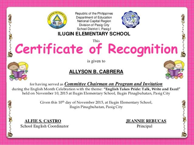 Image Result For Sample Of Certificate Of Recognition For Honor