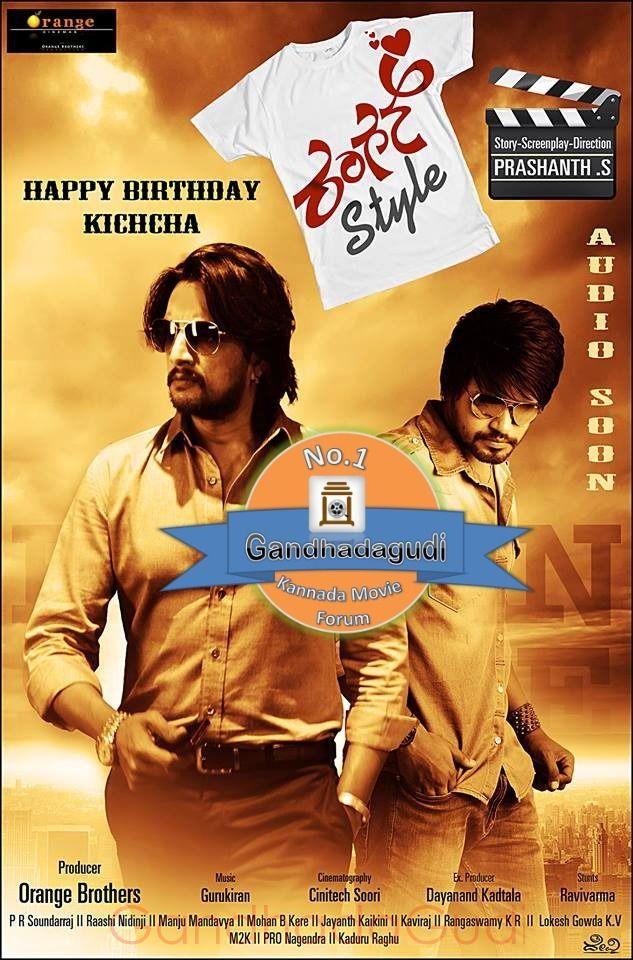 rangan style #kannada movie poster #chitragudi #Gandhadagudi @Gandhadagudi Live