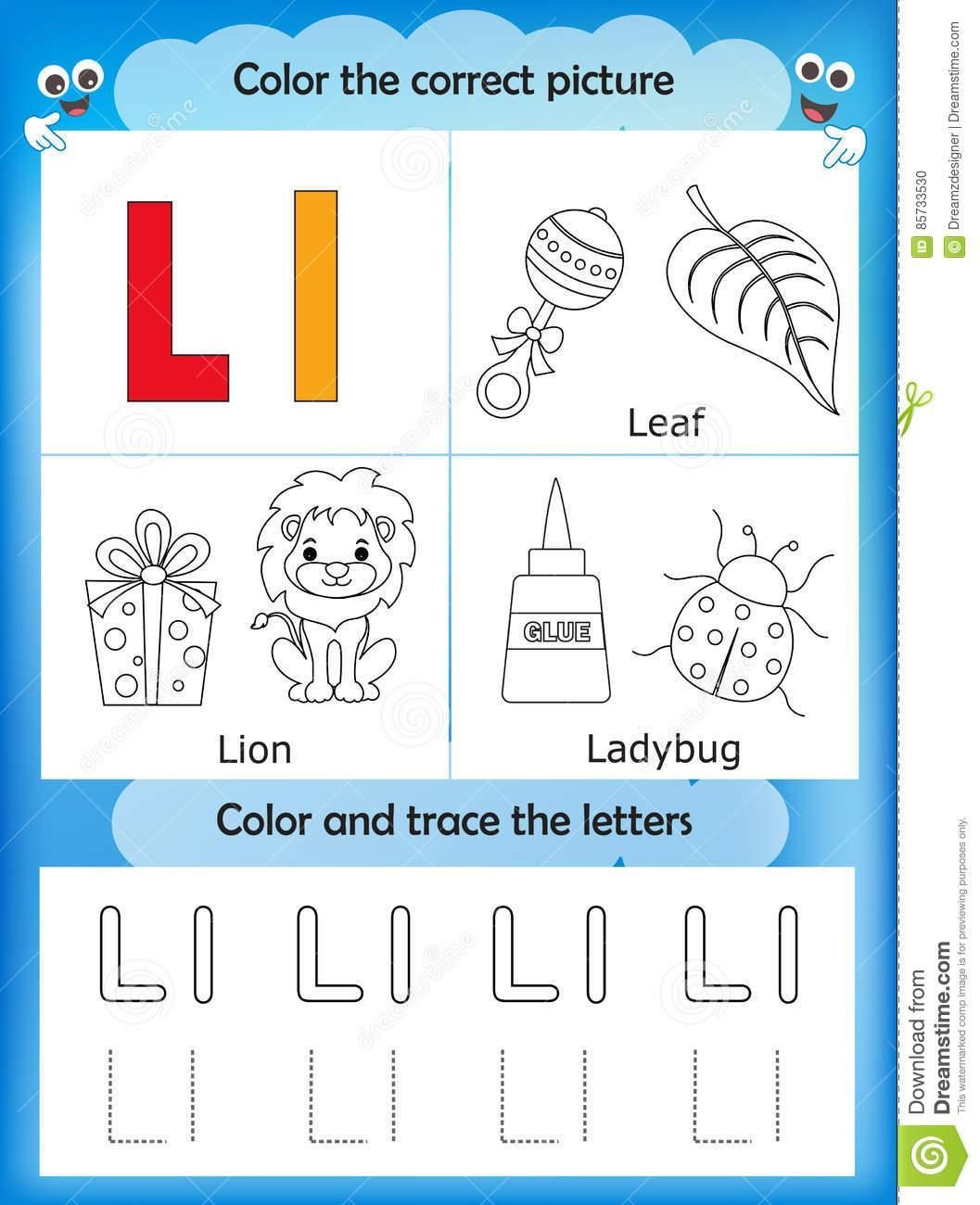Printable Worksheets For Preschoolers The Alphabets