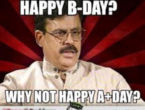Funny Memes For Dads : Desi memes desi dads. the life of a desi girl pinterest