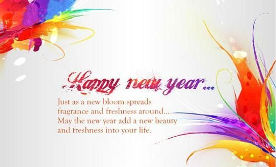 Happy new year quotes for friends, Friend is a part of any one\'s ...