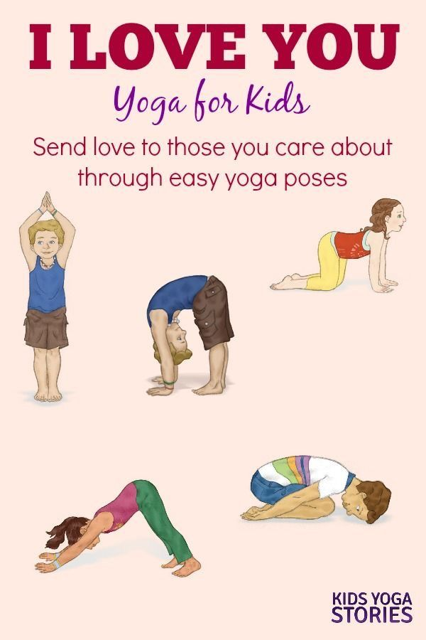 Practice This Sun Salutation For Kids Using A I Love You Yoga Sequence Sending To People Around