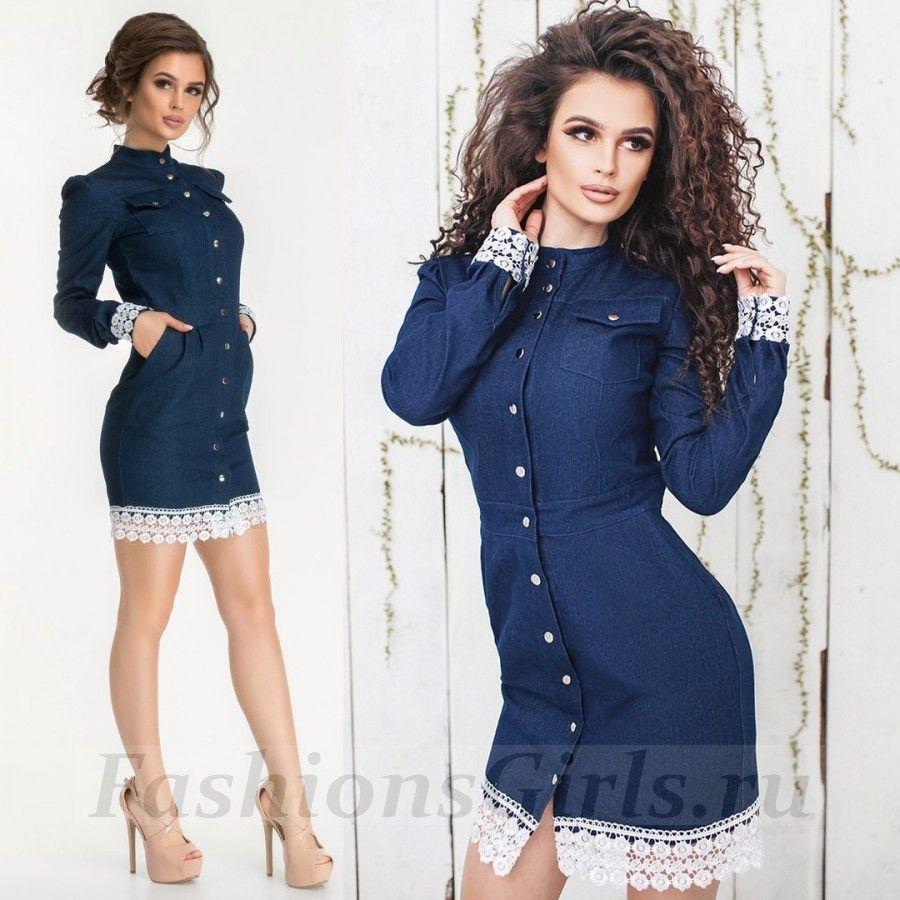 Джинсовое платье с отделкой
