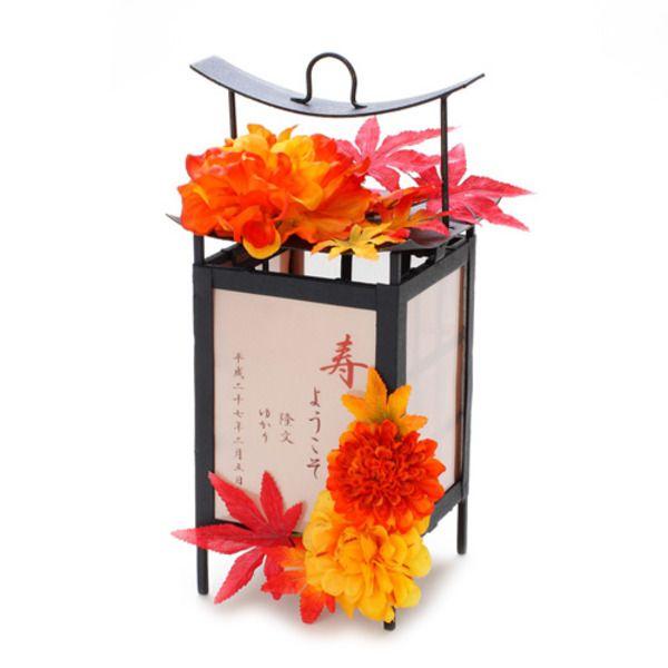 ウェルカムボード 橙 – シエル~ciel~ウェルカムボード