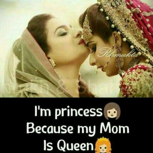 I M Princess Love My Parents Quotes Daughter Love Quotes I Love My Parents